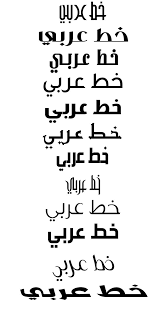400 urdu arabic fonts to download shagilani