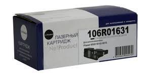 Принт-<b>картридж</b> NetProduct N-<b>106R01631</b>, <b>cyan</b> (голубой ...