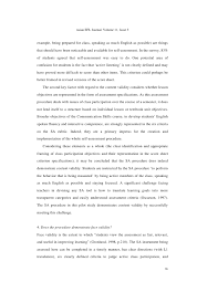reflection essay on english self reflection essay on english