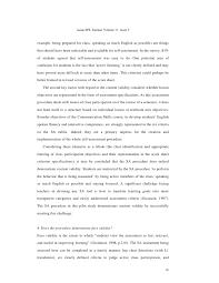 reflection essay on english self reflection essay on english