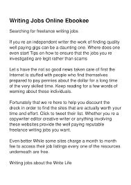 writing jobs online ebookee jpg cb  writing jobs online