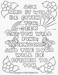 Bible Verse Matthew 7 7 Coloring