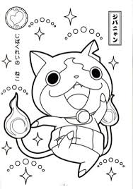 Young kids love coloring that is why parents should encourage them to spend their time in this simple and happy activity. Youkai Watch Coloring Book Paper At Wildmushroomland