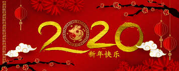 chinese new year card 2020 2020 chinese new year greeting card with paper cut vector