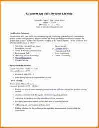 Data Entry Clerk Resume Examples Best Resume Templates