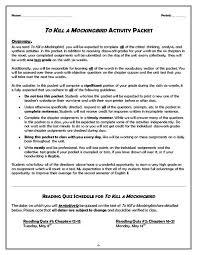 To Kill A Mockingbird Literary Terms Chart Key To Kill A Mockingbird Activity Packet