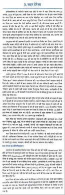 short essay on mother teresa in hindi language these are short essay on mother teresa in hindi language research gaps