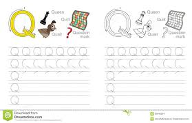 Tracing worksheet for letter Q
