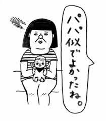 インスタ投稿で生活一変 育児のイラスト話題書籍化も朝日新聞デジタル