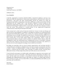 Cover Letter Computer Science Internship Examples And Templates Of Written Reports For Students Assessment