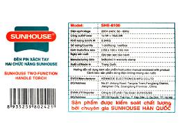 Đèn pin sạc đa năng Sunhouse SHE - 8100