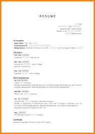 10 Resume No Working Experience Job Apply Form