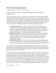 bar exam no essay portion state comparison and contrast essay a few charms the chinese new year hong bao that symbolizes good course hero background image