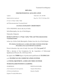 diploma for professional qualification  2 translated from n diploma