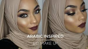 eid makeup tutorial arabic inspired gold smokey brown eyes you