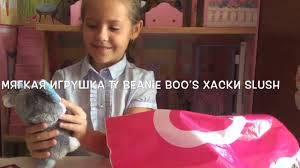 "ОБЗОР <b>Мягкая игрушка</b> ""<b>TY Beanie</b> Boo's Хаски Slush bi.ua ..."