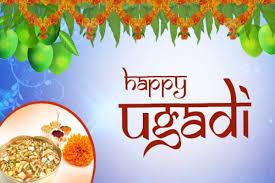 Ugadi Wishes In Telugu Quotes Whatsapp Status Facebook Messages