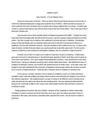 example of a compare contrast essay example of compare contrast essay sample photo essay sample photo