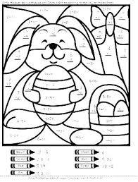 2nd Grade Coloring Pages Grade Coloring Pages First Grade Spring