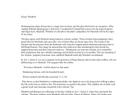 macbeth witches essay the influences of the witches prophecies on  macbeth critical essay whether we should or shouldnt sympathize document image preview