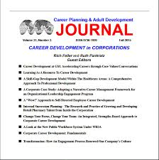 content gabby communications screen shot 2015 07 18 at 1 23 39 pm career planning and adult development journal