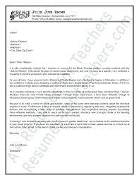 Cover Letter Example For Teachers Entry Level Teacher Cover Letter