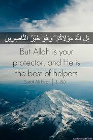 Islamicquotes Best Of Helpers Allah We Serve Pinterest Quran Delectable Best Islamic Quotes From Quran
