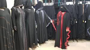 Burqa Designs 2018 Dubai Abaya Designs Saudi Abaya Designer Red Queen Abaya