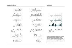 inseyab arabic typeface by arabic font store thehungryjpeg com