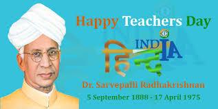 teachers day speech essay in hindi शिक्षक दिवस पर  teachers day speech in hindi शिक्षक दिवस पर भाषण teachers day essay in hindi शिक्षक दिवस पर निबंध importance of