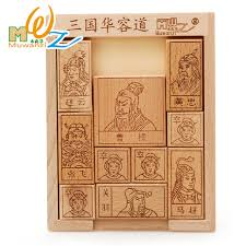 Wooden Path Game MWZ Classic Chinese Wooden Traditional Game Toy Three Kingdom 92