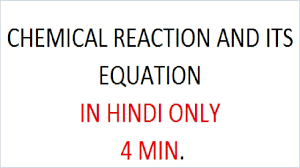 chemical reactions and equation in hindi and english