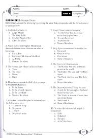 Learning Islam 1 Worksheets Level 1 (6th Grade)