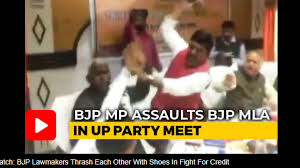 Bjp Mp And Mla From Kabir Nagar Started Fighting With Shoes Video