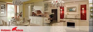 Купить <b>кухню в Реутове</b>, кухни «Медведь», купить кухню