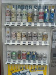 Beer Vending Machine Germany Beauteous The Joy Of Japanese Vending Machines Travel Happy
