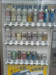 German Vending Machines Fascinating The Joy Of Japanese Vending Machines Travel Happy