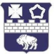 2nd Stryker Brigade Combat Team, 2nd Infantry Division - Home   Facebook
