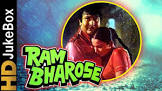 Amjad Khan Ram Bharose Movie