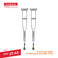 Babakimpo - <b>Adjustable walking stick</b> support   Facebook