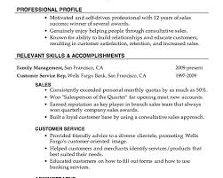 Customer Service Quality Control Resume