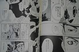Japan Naruto Parody Comic Anthology Uzumaki Ninjyutsu Cho Vol10 Kakashixiruka