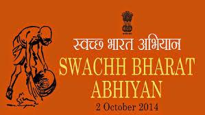 swachh bharat abhiyan essay for kids children and students swachh bharat abhiyan