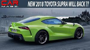 2018 Toyota Supra Release Date Specs and Price - YouTube