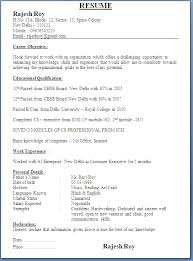 Resume Format For Freshers Resume Example Resume Patterns For