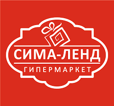 <b>Сима</b>-<b>ленд</b>, гипермаркет в Екатеринбурге на Черняховского, 86 ...