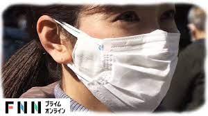 二 重 マスク
