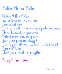 Small Picture Day Poem Mother Mother Mother