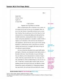 example of a mla essay com image result for essay example of a mla essay 13 subheadings essays written in style