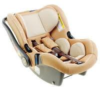 Детские <b>автокресла Happy baby</b>: купить в интернет магазине ...